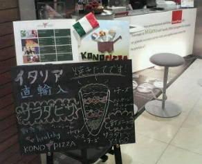 kona pizza_メニュ- (2).jpg