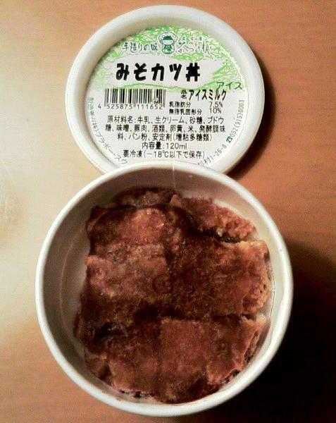 misokatsu2.jpg