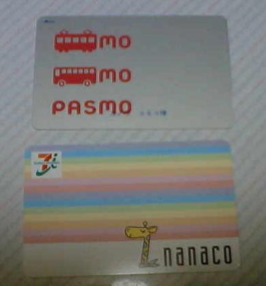 nanaco (2).JPG