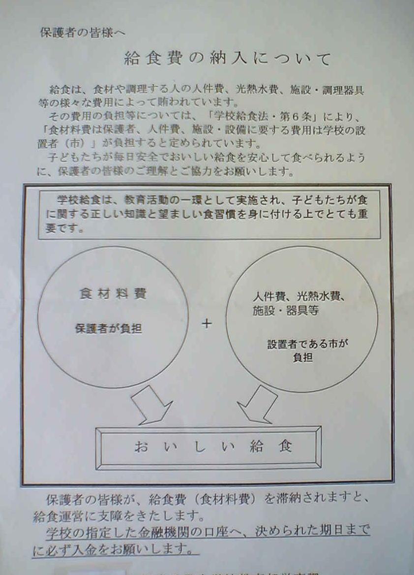 tegami (2).JPG